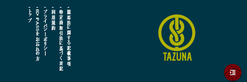 TAZUNAの運営会社情報