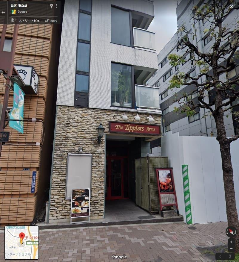 東京都港区麻布十番1-8-11