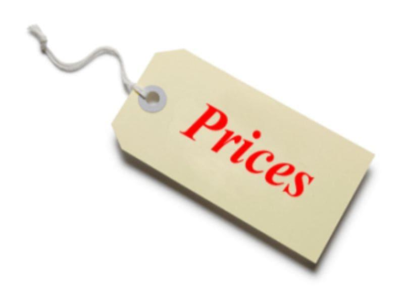ポイントその1「有料情報の価格」
